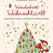 Abbildung Wunderbare Weihnachtswelt